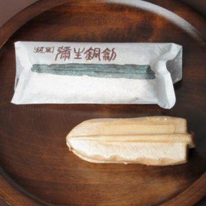 弥生銅剣最中