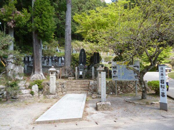 森の石松の墓